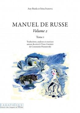 Manuel de russe Vol. 2 Tome 1