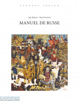 Manuel de russe Vol. 1 (Livre + 1 CD mp3)