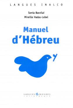 Manuel d'hébreu (Livre + 1 CD)