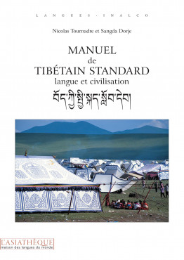 Manuel de tibétain standard (Livre + CD MP3)